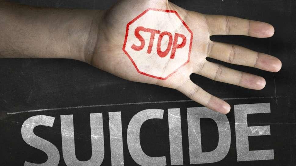 Manfaatkan Website Pencegahan Bunuh Diri
